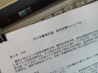 fc2blog_20120910150519404s