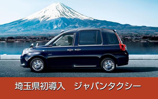kawaguchi-17112501